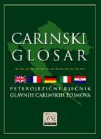 Carinski glosar : peterojezični rječnik glavnih carinskih pojmova