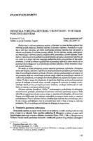 Hrvatska porezna reforma u kontekstu svjetskih poreznih reformi